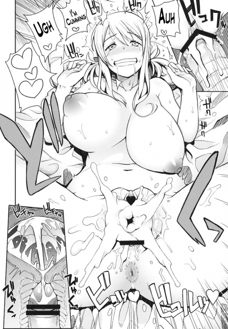 Fairy Tail Lucy Doujin