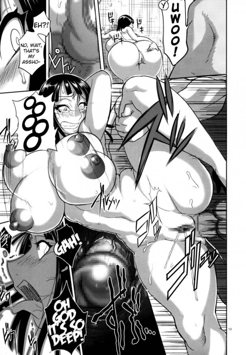 Nami Sexy Hentai