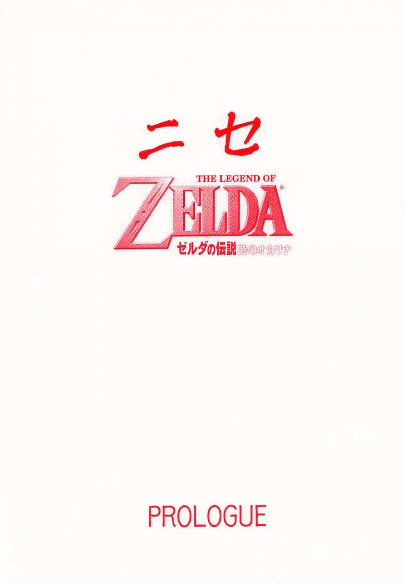 Zelda Porn Comic