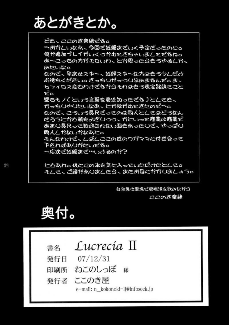 Final Fantasy Hentai Porn Doujinshi
