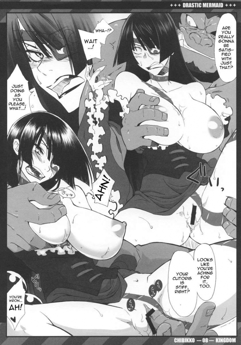 Gurren Lagann Hentai Porn Doujinshi