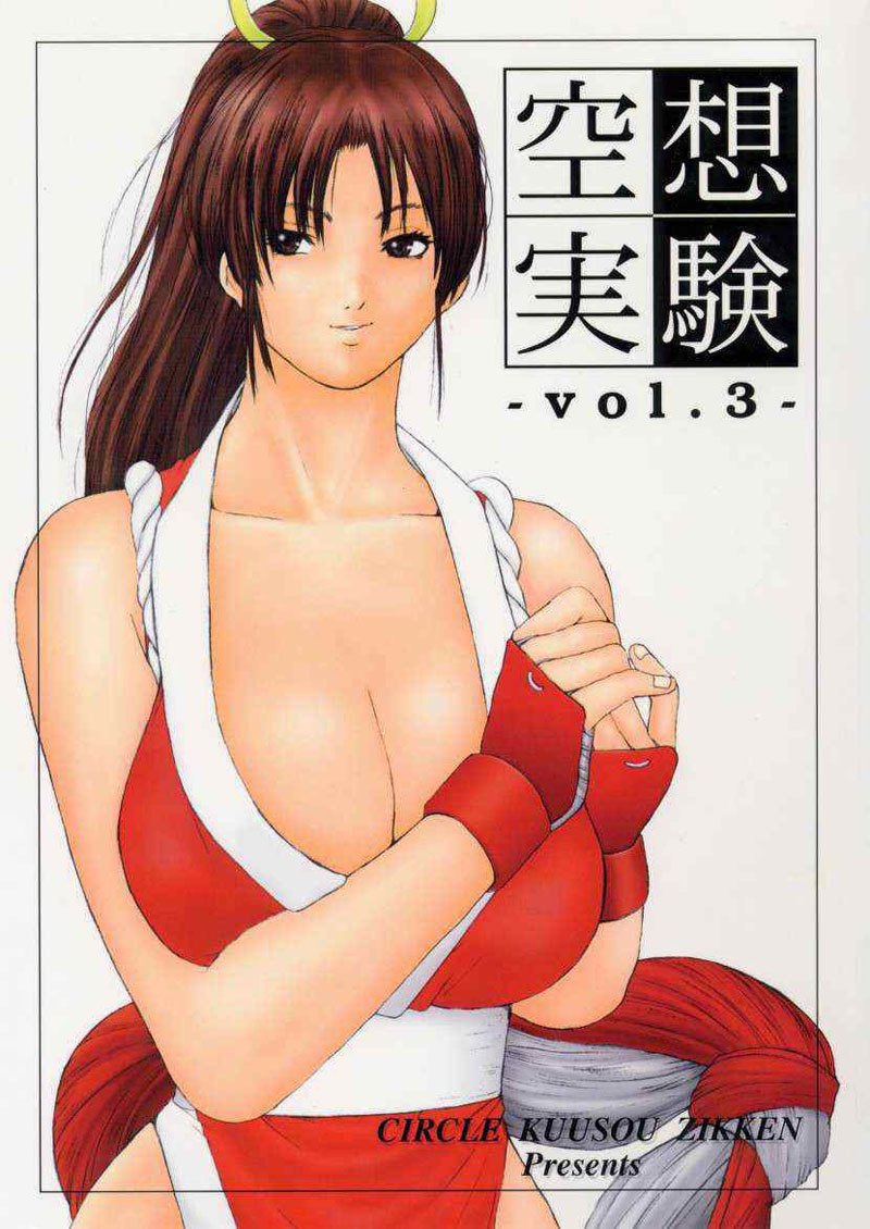 Kingoffighters porn comics - Kuusou Zikken 03