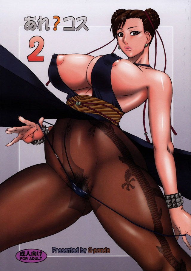 Are-Cosu2: You have never seen Chun-Li so sex-positive before!