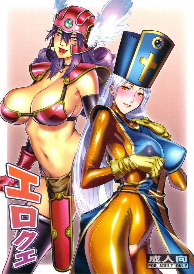 Ero Quest: Warrior vs Priest... in a kinky way!