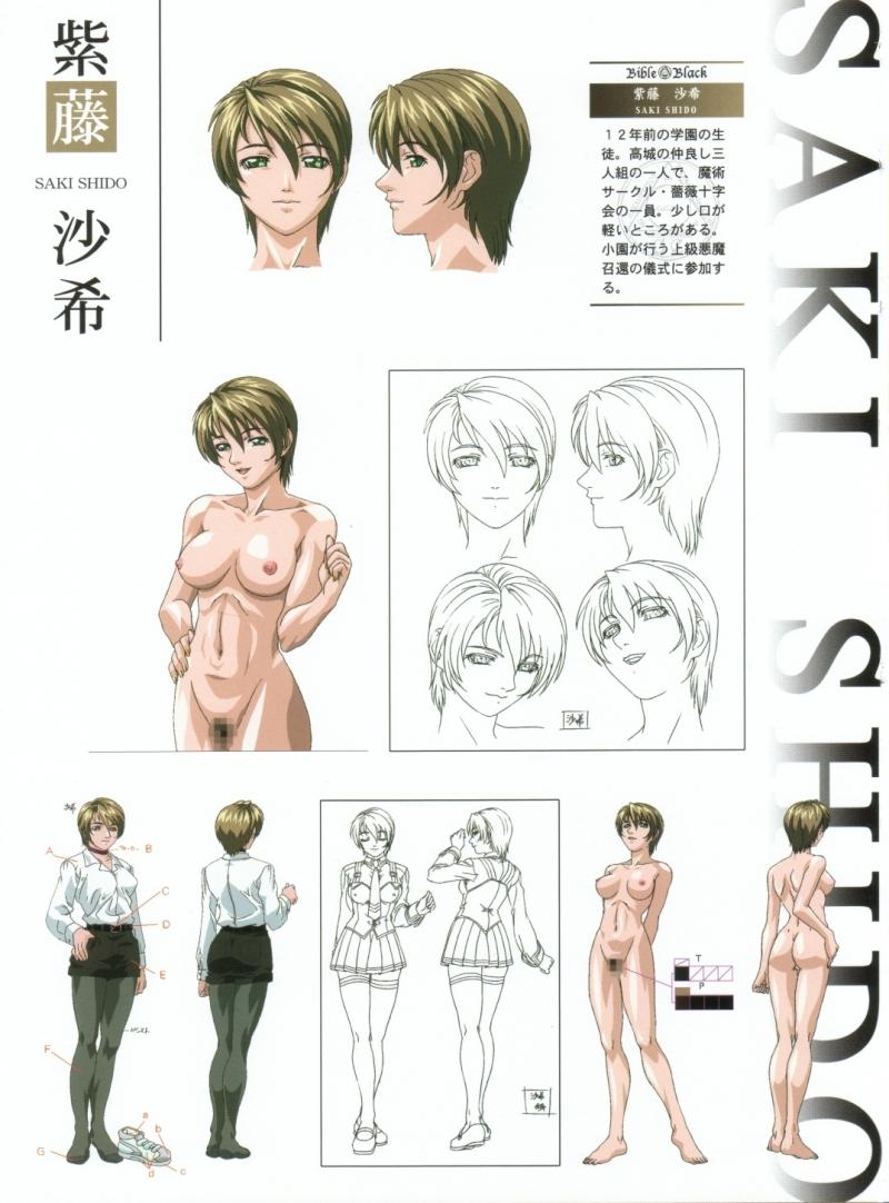 827016 - bible_black saki_shido.jpg