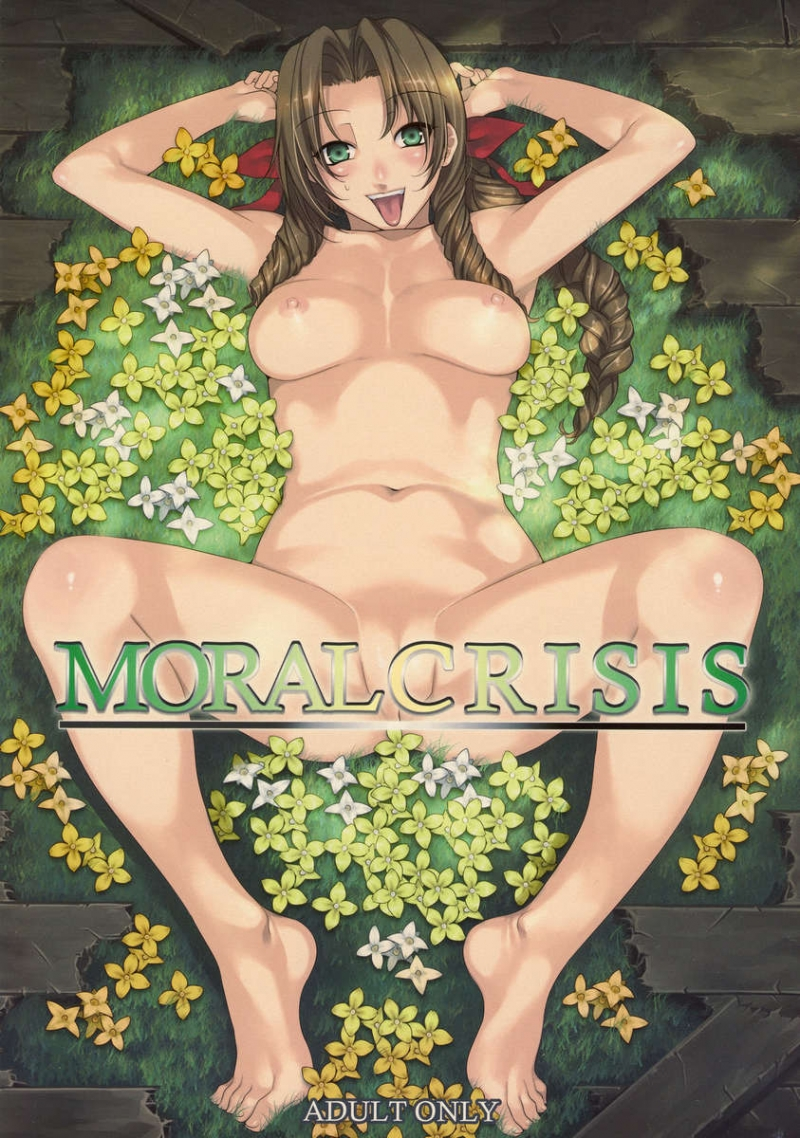 MORAL CRYSIS [Alice no Takarabako] [Final Fantasy VII]