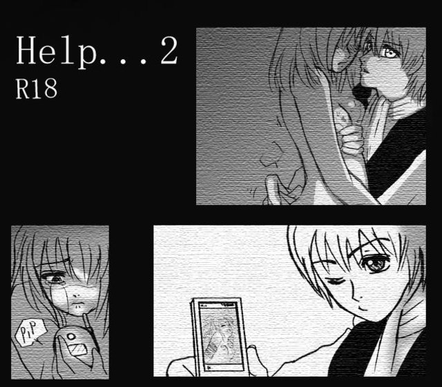 [Rafidel] Help...2 (Gintama) [English]