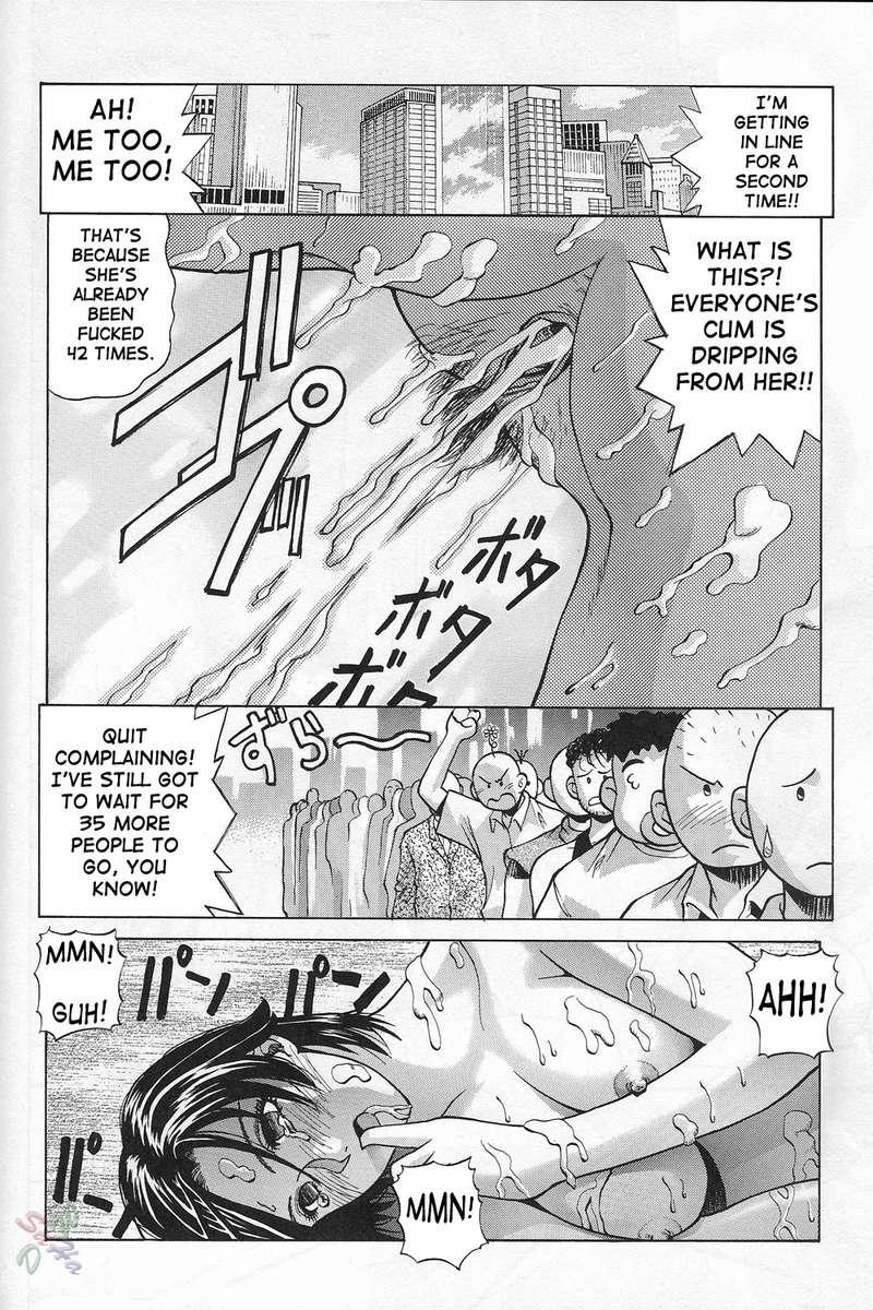 Resident Evil Hentai Porn Doujinshi