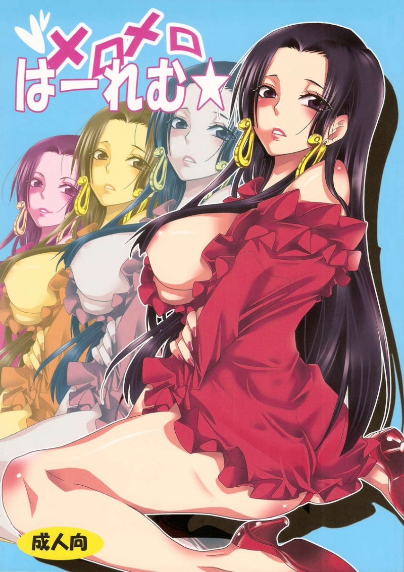 Mero Mero Harem: Boa is way more slutty than Luffy could thought!