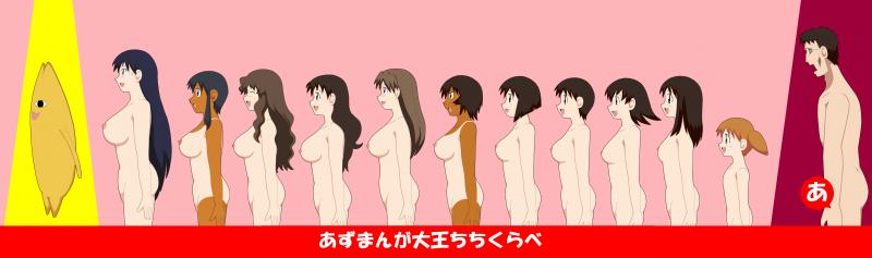 351870 - Azumanga_Daioh Chihiro Chiyo-chan Chiyo-dad Kagura Kaorin Kimura Kimura's_Wife Minamo_Kurosawa Sakaki Tomo Yomi Yukari_Tanizaki osaka.png