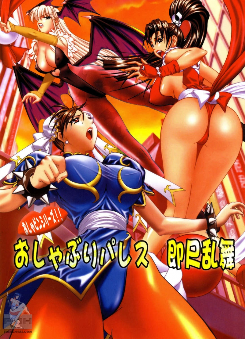 Street Fighter Sex Pics
