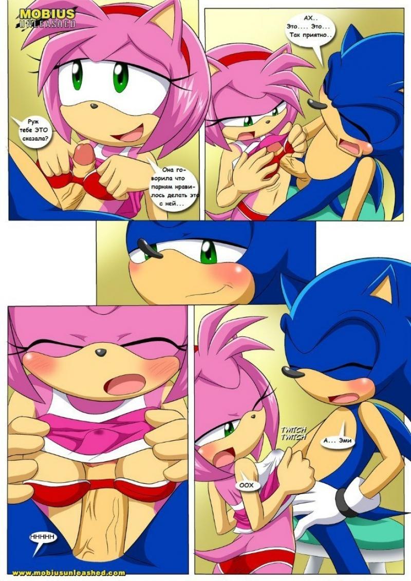 Sonic Hentai Porn Doujinshi
