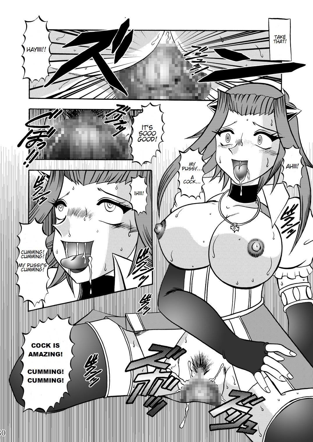 Digimon hentai blog
