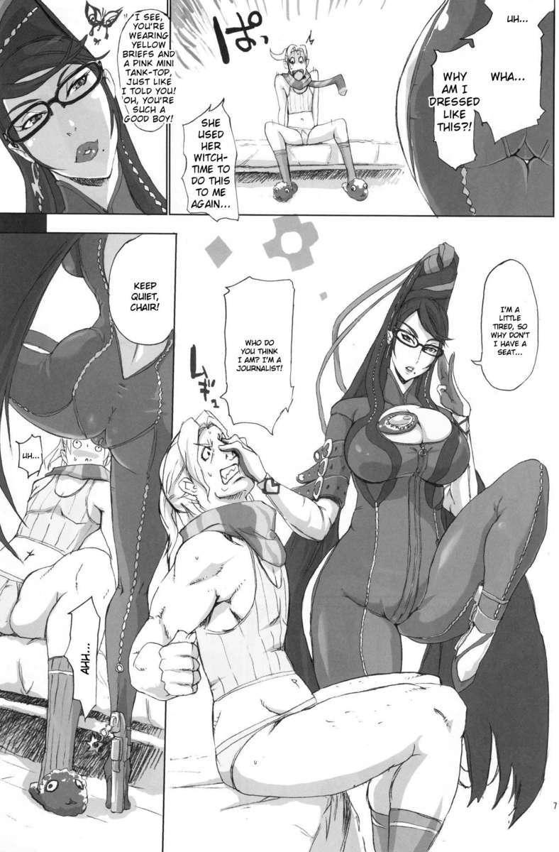 mario yoshi porn
