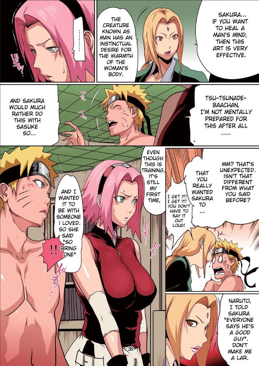 The naruto sexx sakura