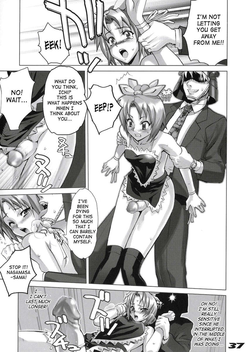 Think, that soul calibur hentai webcomic congratulate, you