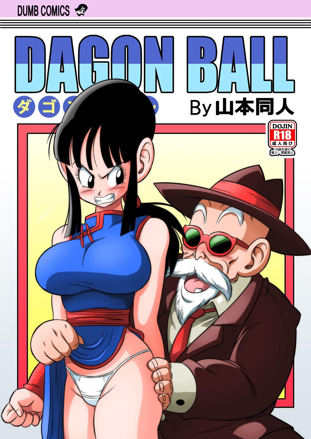 Comic z hentai Porn Comics