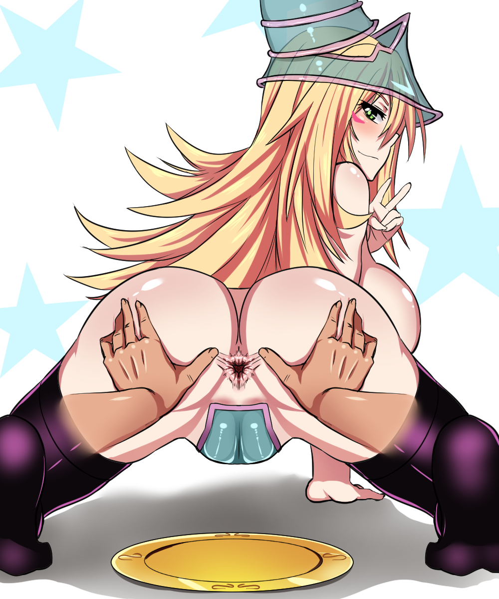 Ass dark magician girl