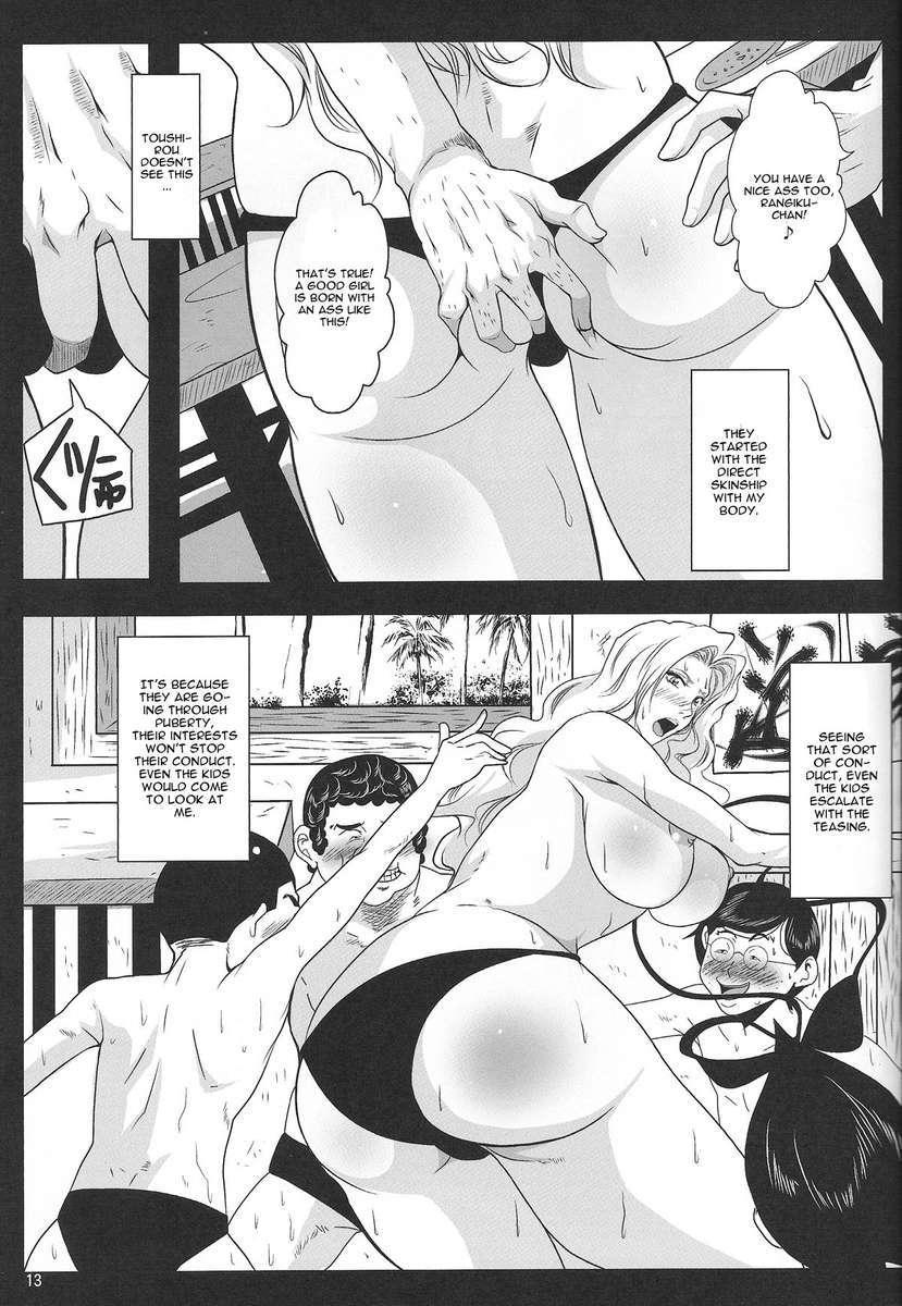 Anime Ben Ten Porn benten kairaku 25 rangiku no himegoto - bleach hentai doujinshi