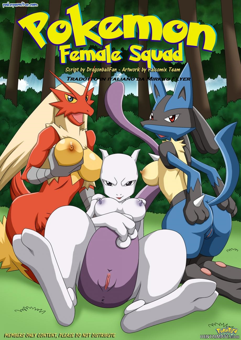 Hentai doujinshi pokemon Best Pokemon