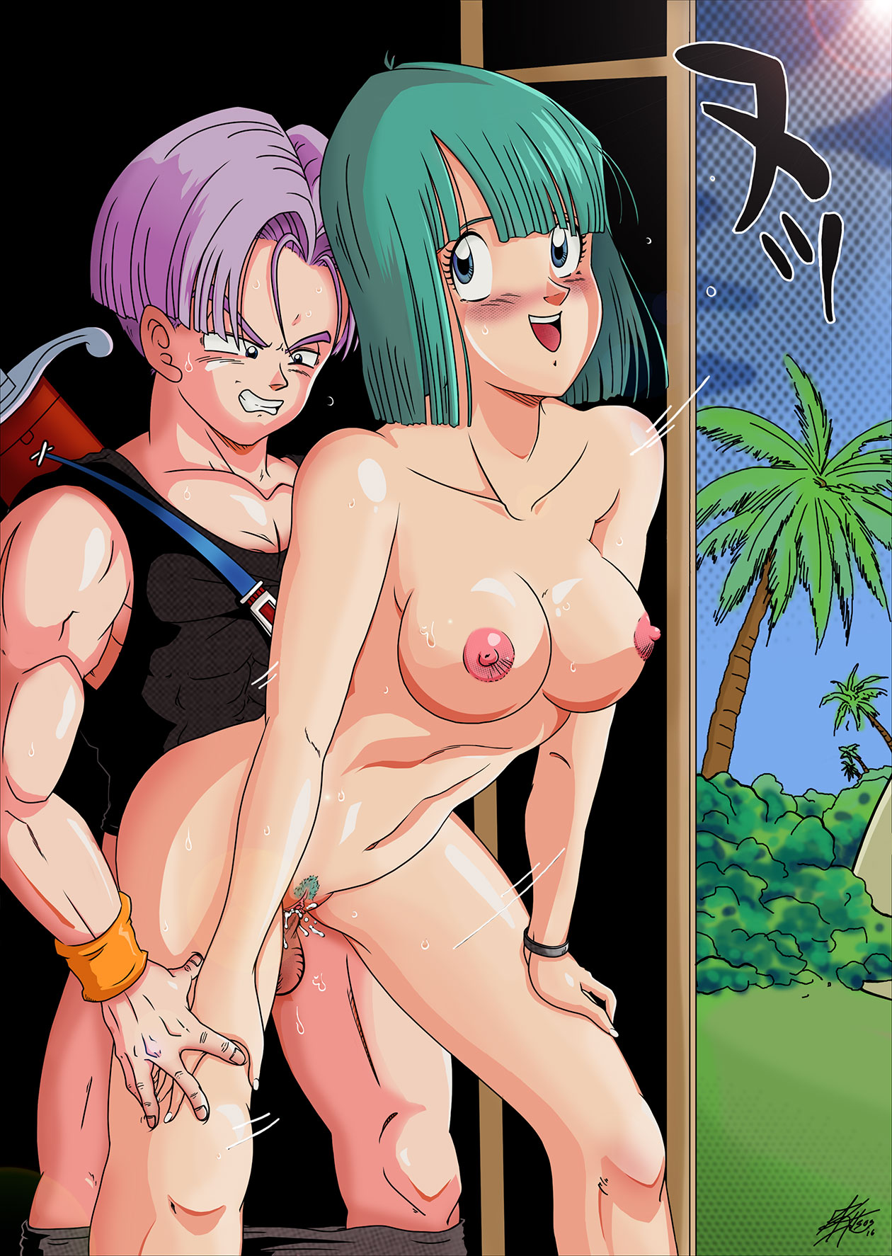 Anime dragon ball z bulma porn pity