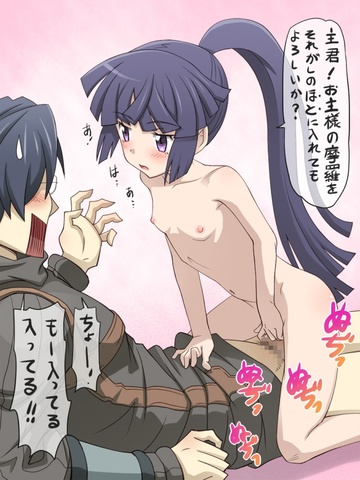 log horizon hentai