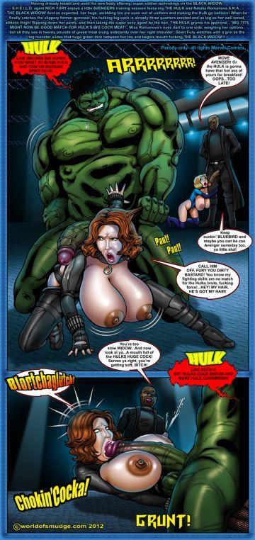 Халк комиксы порно