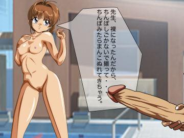 Sakura cartoon porn