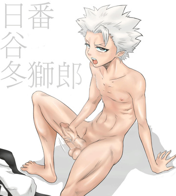 Sometimes Tōshirō Hitsugaya just gets naked and jerks off
