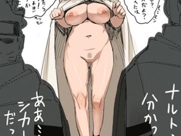 1730643 - Hinata_Hyuuga Naruto Naruto_Uzumaki Yamato animated.gif