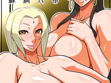 One Piece Cartoon Porn