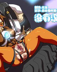 Overwatch Hentai Porn Doujinshi