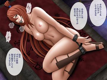 Free Naruto Sex Games