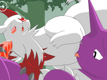 Misty 45596 - Nidoking Porkyman Tensor Zangoose animated.gif