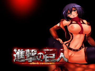 Bleach Rukia Naked