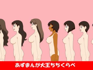 Dragon Ball Z Kai Hentai Pics