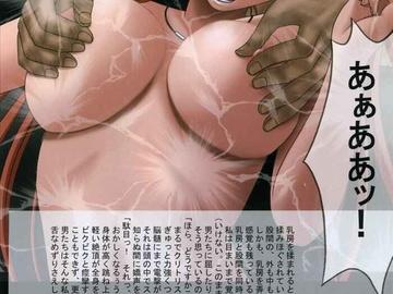 Dragon Ball Videl Naked Pic