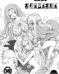 Tenchi Muyo Hentai Porn Doujinshi