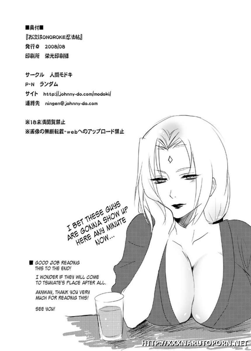 Sakura Haruno Porn Pics