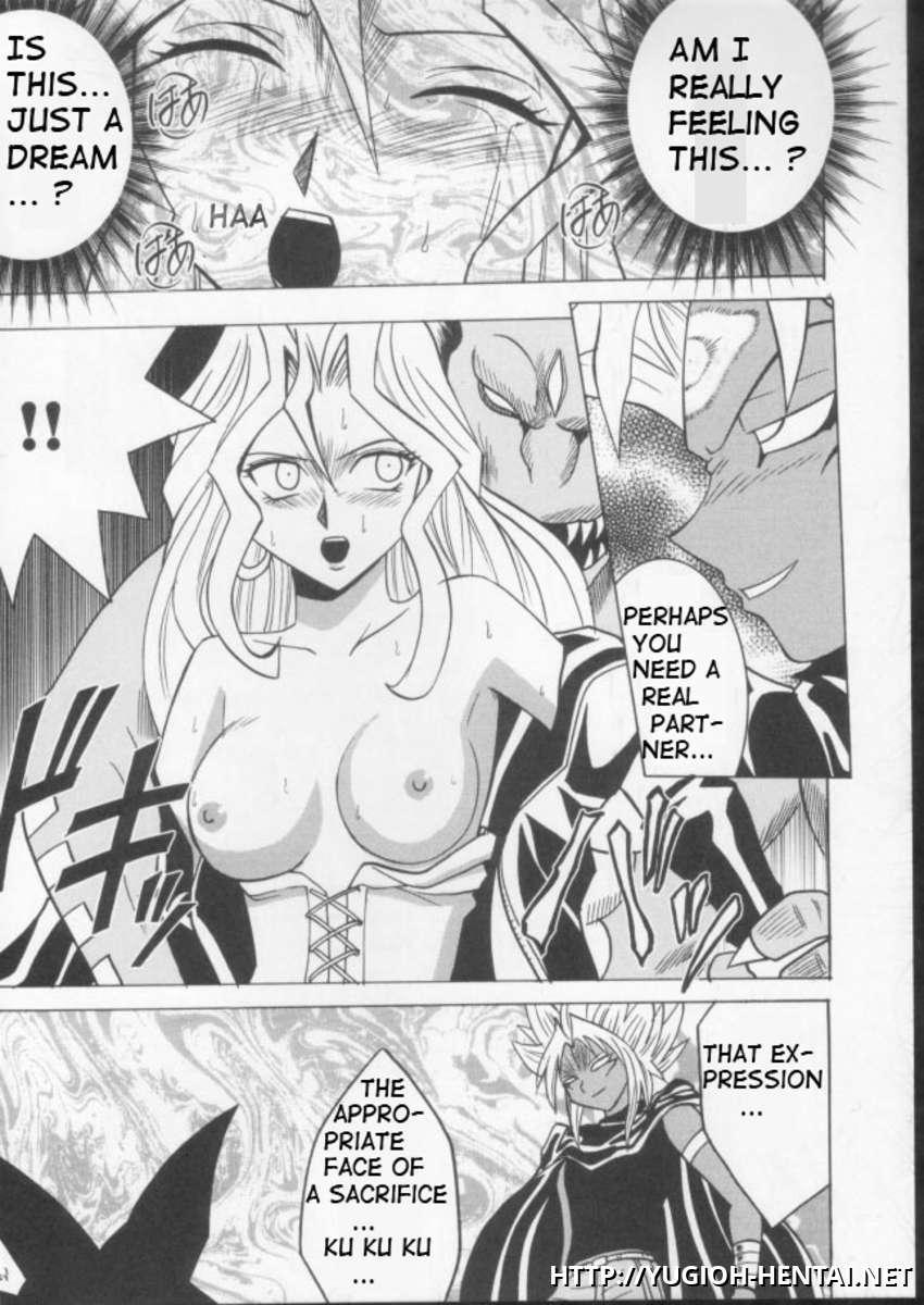 Yu Gi Oh 5ds Hentai
