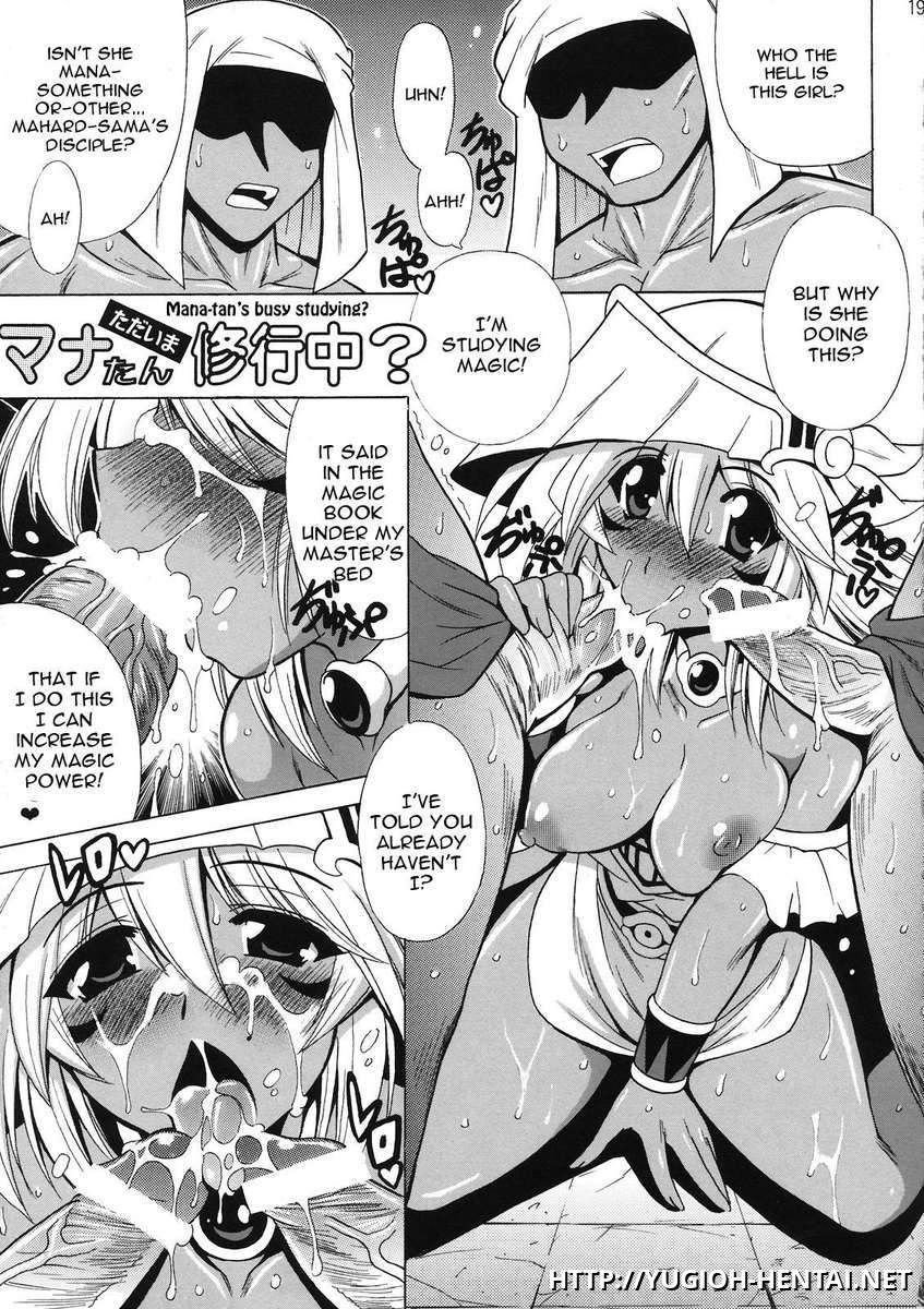 yugioh sex comic
