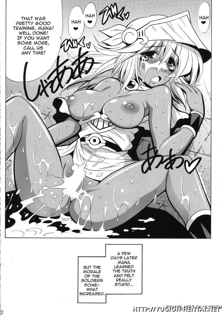 Hentai Yu Gi Oh